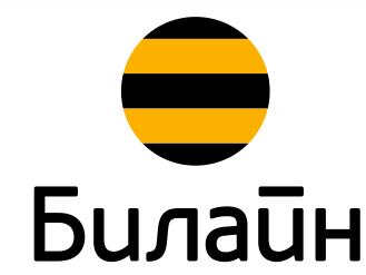 логотип картинки билайн